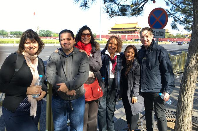 Layover Beijing Tour To Tian'anmen Square And Forbidden City