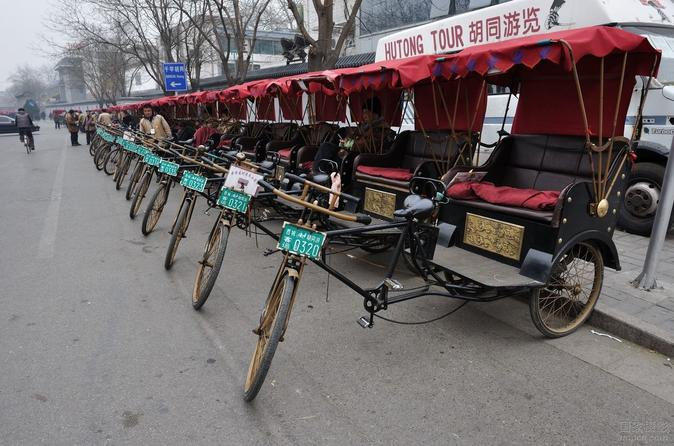 Mutianyu Great Wall And Drum Tower Plus Hutong Rickshaw Ride Private Day Tour - Beijing