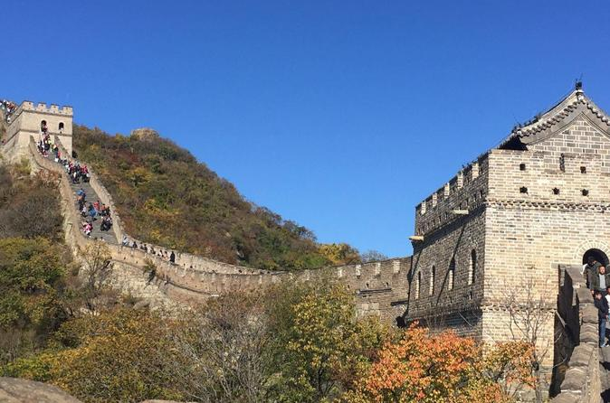 Mutianyu Great Wall And Ming Tombs Private Day Tour - Beijing