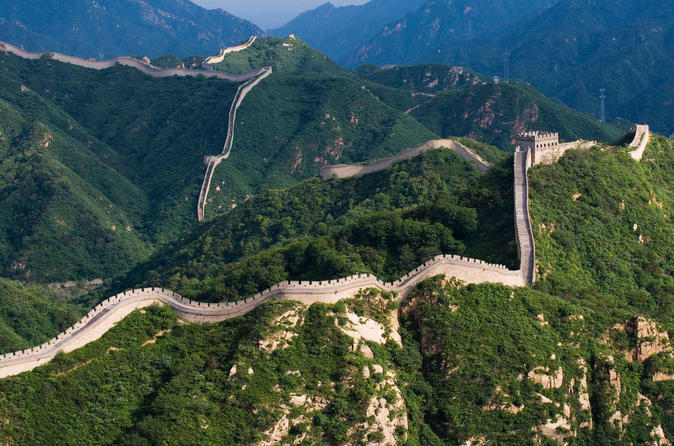 Mutianyu Great Wall With Round-trip Airport Or Train Station Transfer - Beijing