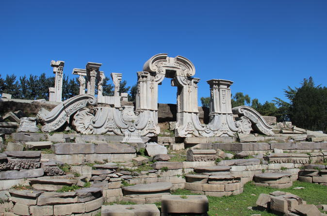 Private Day Tour To Imperial Palaces - Summer Palace And Old Summer Palace - Beijing