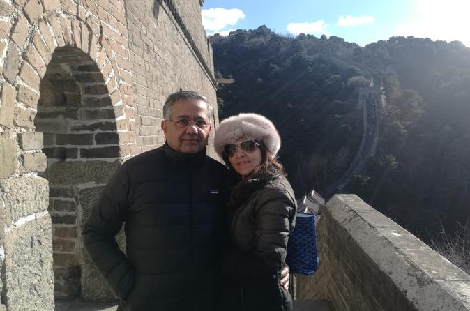 Private Round-trip Transfer : Hotel In Beijing To Mutianyu Great Wall