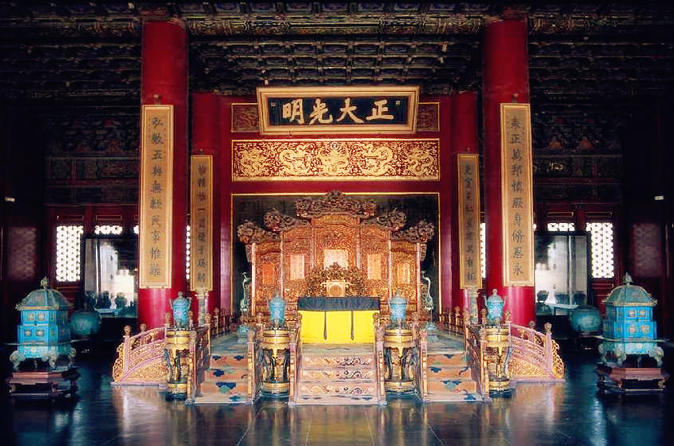 Tian'anmen Square Forbidden City, Temple Of Heaven And Summer Palace Day Tour - Beijing