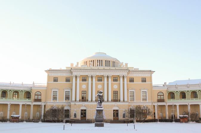 Excursão para Grupos Pequenos para o Palácio de Catarina e Palácio de Pavlovsk saindo de São Petersburgo