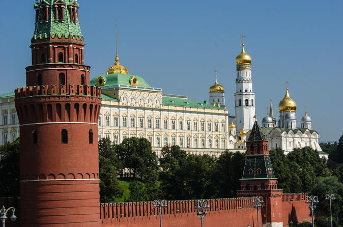 Kremlin Skip-the-line Small Group Moscow Tour