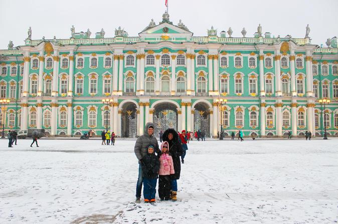Royal Winter Holidays