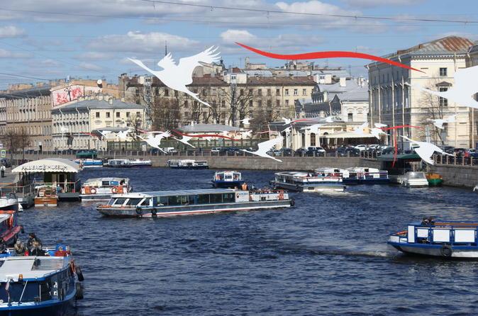 Saint Peterburg Must-See Highlights visa free 1 day package