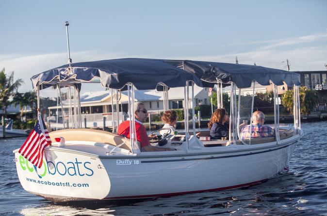 18' Boat