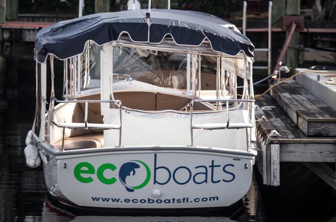21' Boat