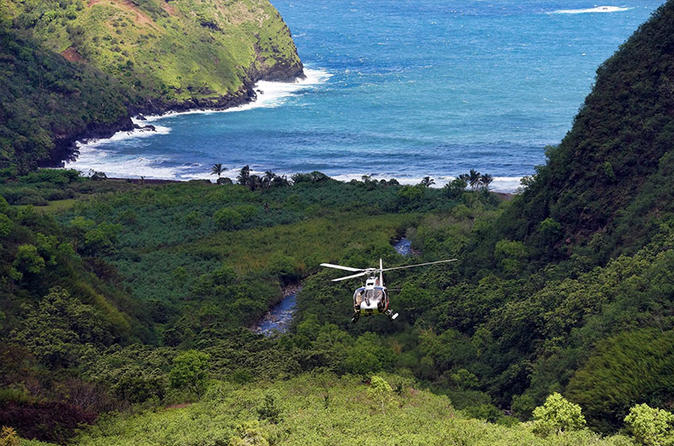 Maui Express Helicopter Adventure