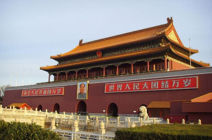 Beijing One Day Forbidden City and Temple of Heaven private tour with Lunch