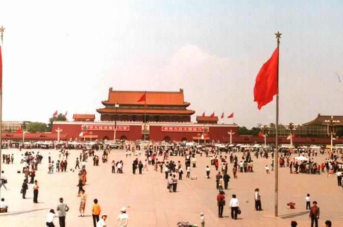 Beijing One Day Optimal Tour:Forbidden City ,Great Wall At Mutianyu Section