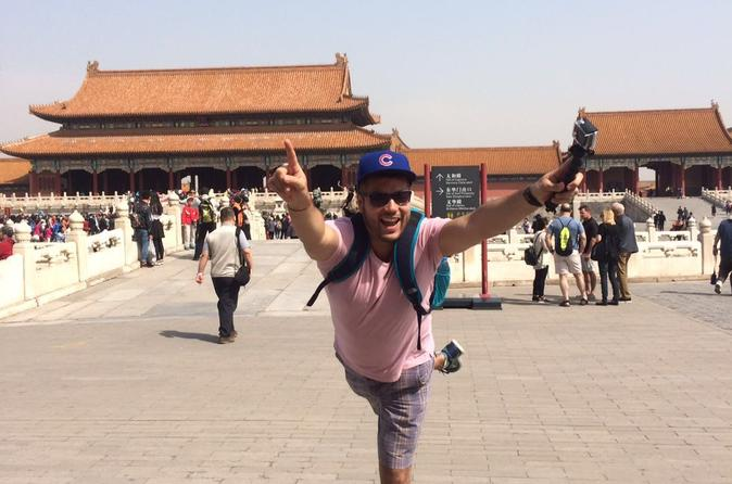 4-Hour Essence Forbidden city tour with optional peking duck lunch or night show