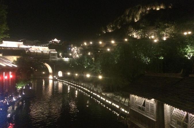 Night Tour : Gu Bei Water Town ( Music show ) &  Si Ma Tai Greatwall Night View