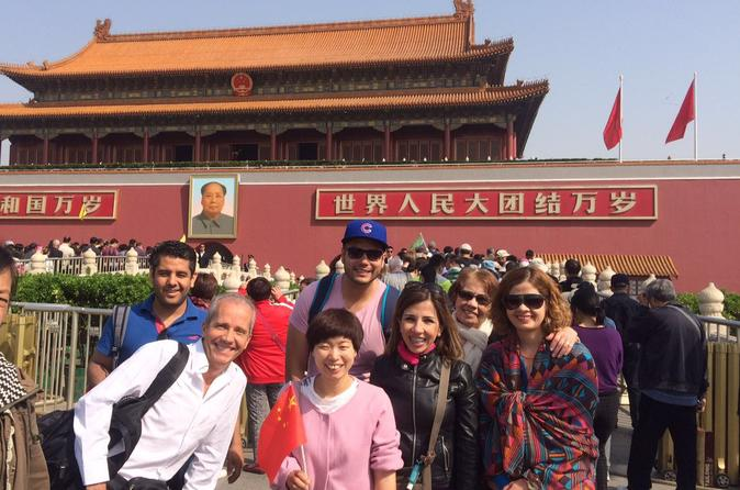 One Day Private Tian Jin Port To BeiJing ( Sights Own Choice ) Round Trip Tour