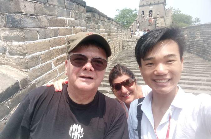 Private Tour : Mutianyu GreatWall & One More Sights