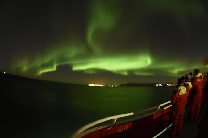 Akureyri Tours & Sightseeing