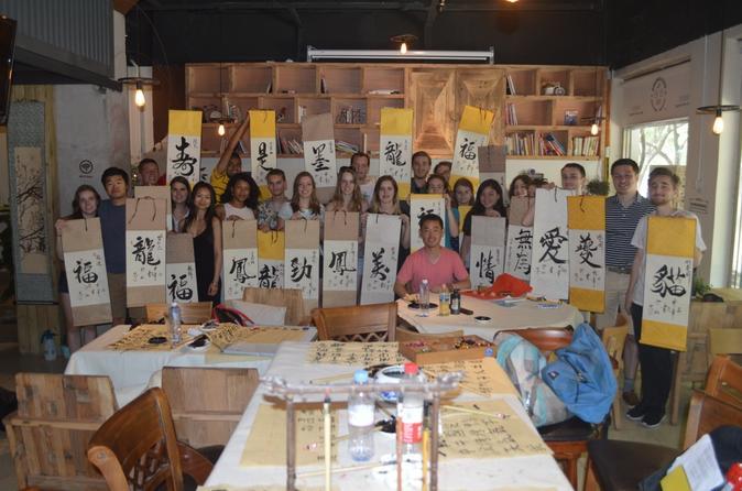 Calligraphy Class - Beijing