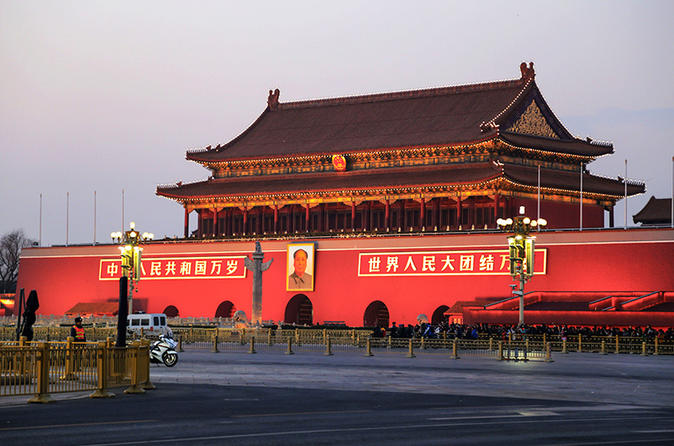 1-Day Private Beijing Tour: Forbidden City, Summer Palace with Lunch