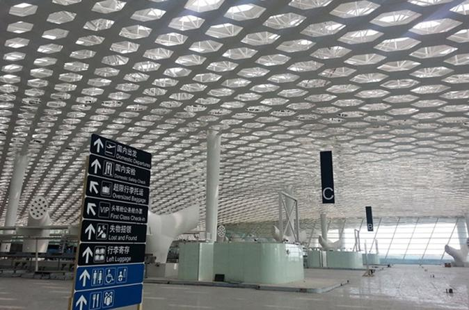 Airport Private Transfer: Shenzhen Baoan International Airport To Luohu Customs Checkpoint