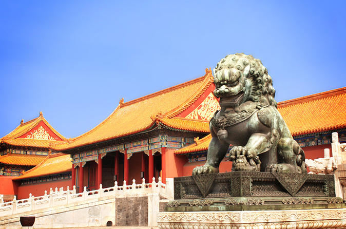 Mini Group Day Tour: In-depth Beijing Forbidden City Heritage Discovery