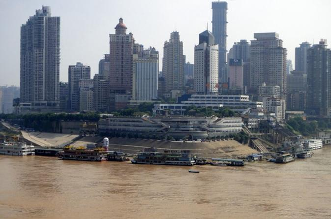 Private Arrival Transfer: Chongqing Chaotianmen Cruise Pier to Hotel in Downtown Chongqing