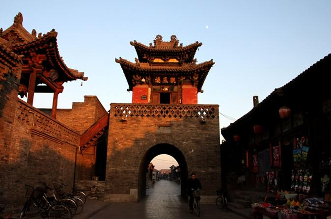 Private Tour: Full-Day Pingyao Old Town Tour