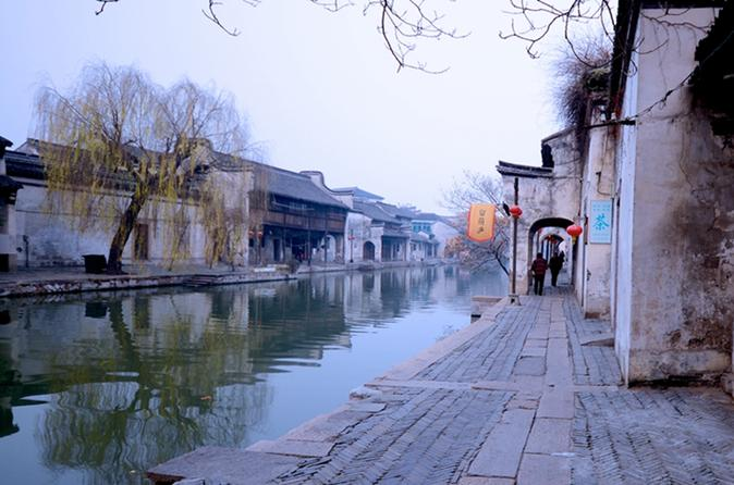 Private Day Tour: Nanxun Ancient Water Town From Shanghai