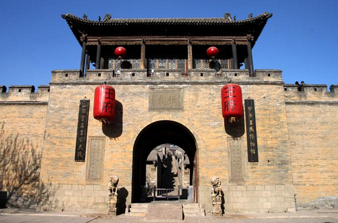 Private Tour: Wang Family Mansion and Shuanglin Temple Day Trip from Pingyao