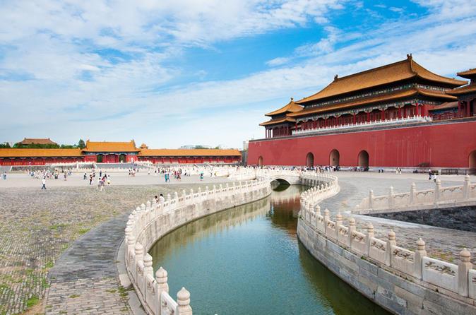 Viagem Diurna para Grupos Pequenos: Excursão à Cidade Proibida em Pequim VIP com Caminhada na Grande Muralha em Mutianyu