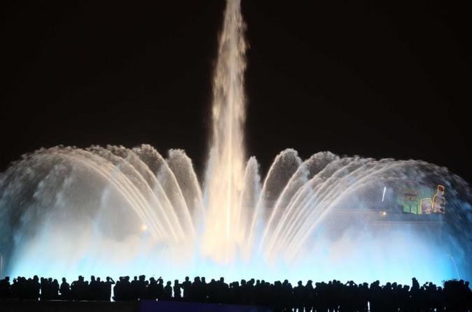 Lima City Tour & Water Fountain Group Service
