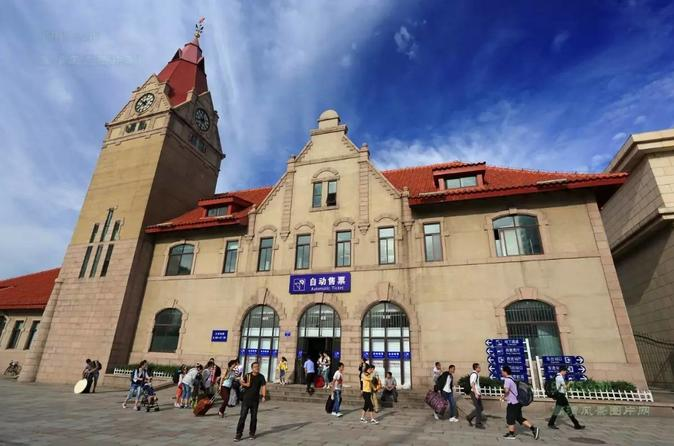 Qingdao Railway Station Arrival Transfer to City Hotel