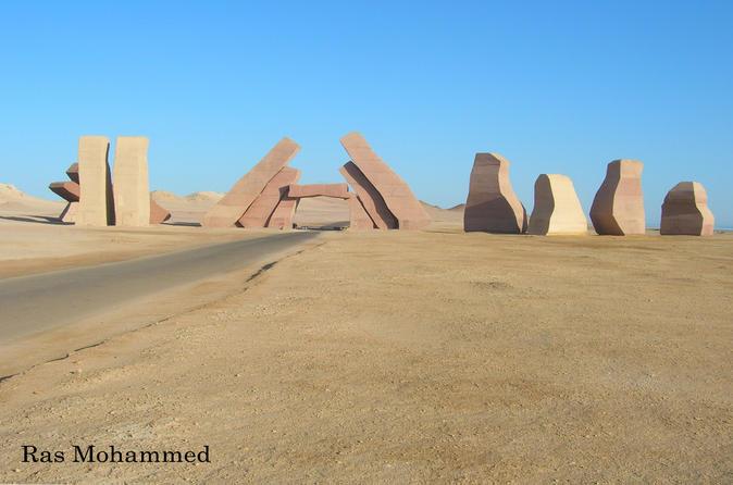 Ras Mohamed National Park from Sharm El Sheikh