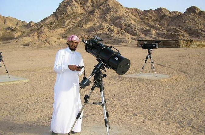 Star Gazing in the Sharm el Sheikh Desert