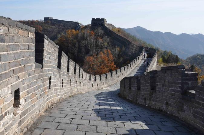 Two-day Beijing private tour including forbidden city and great wall