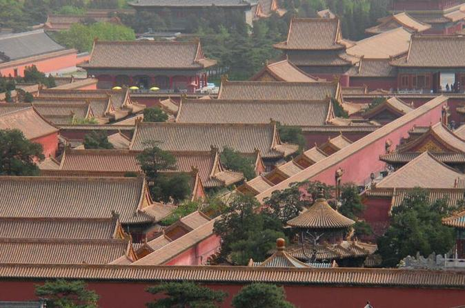 Private Beijing City Tour: Tiananmen Square, Forbidden City and Summer Palace