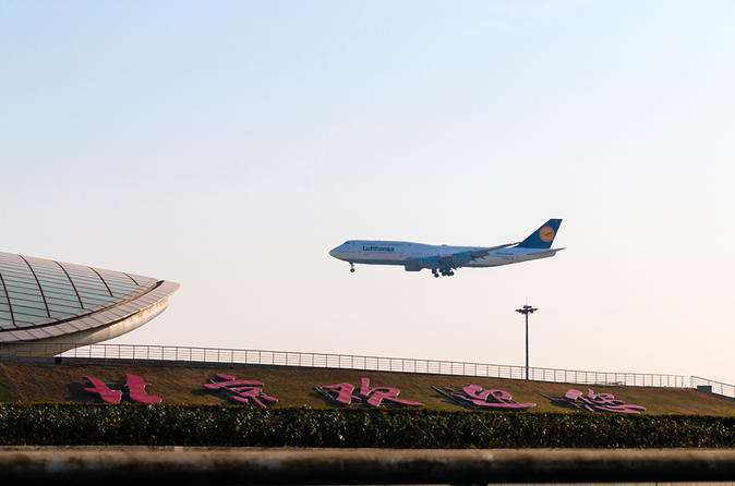 Private Beijing International Airport Round Way Transfer