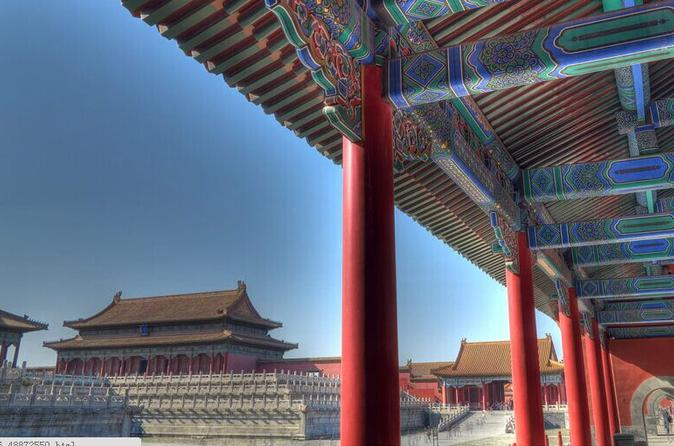 Private Day Tour to Temple of Heaven,Tian'anmen Square Forbidden City and Hutong