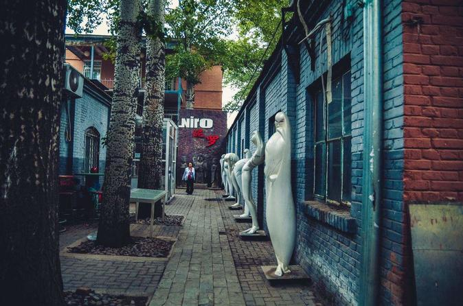 Private Half-Day Walking Tour At 798 Art Zone - Beijing
