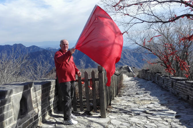 Private Mutianyu Great Wall Day Trip with English-Speaking Driver
