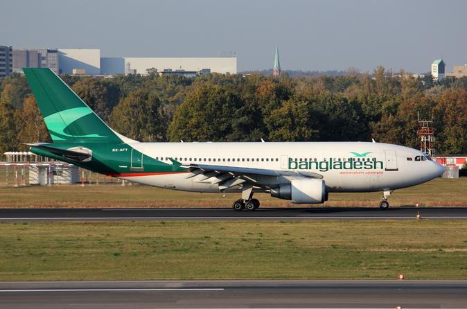 Private Arrival Transfer: Dhaka Shahjalal International Airport (DAC) to Dhaka Hotel