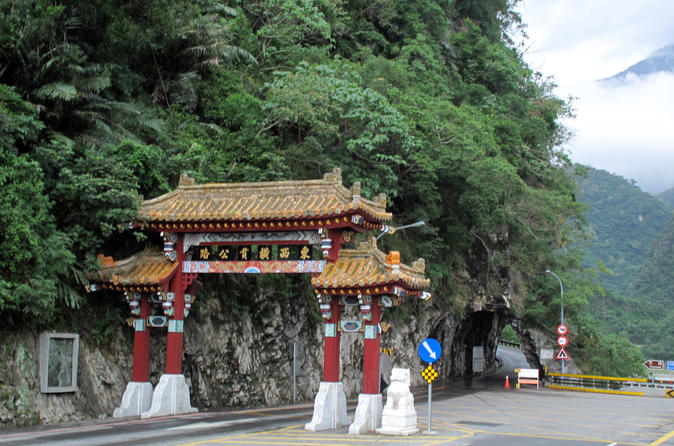 Haulien port shore excursion taroko national park private day tour in hualien city 225904
