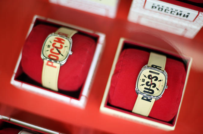 Private: Peterhof Early Admission and Raketa Watch Factory