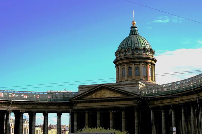 Private Shore-Excursion: 2-Day Fully Flexible St Petersburg Tour
