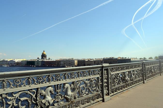 St.Petersburg 3 Hour Private Panoramic City Tour by Car