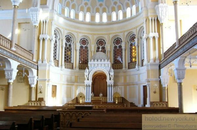 St. Petersburg Jewish Heritage Private Tour with Grand Choral Synagogue