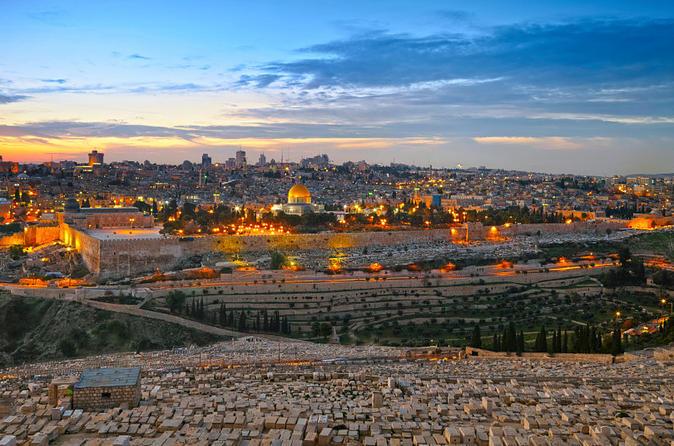 Jerusalem Old And New Daily Tour From Herzliya - Herzlia