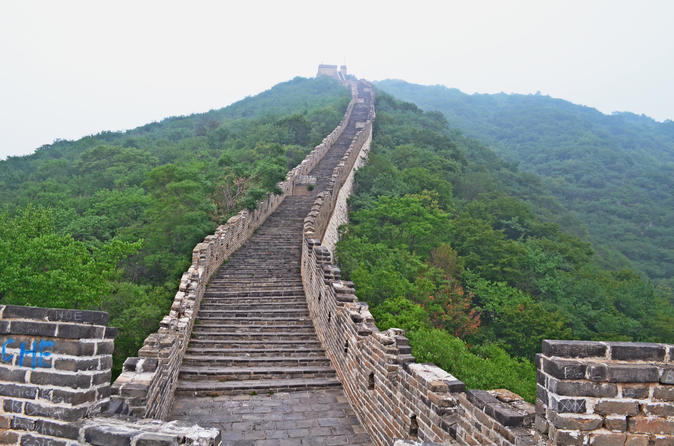 Beijing Highlights Full-Day Bus Tour: Tiananmen Square, Forbidden City, and Mutianyu Great Wall