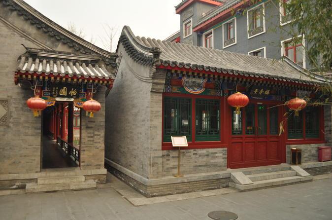 Beijing Hutongs, Lama Temple and Panda Garden Day Tour (Group, Professional Guide)