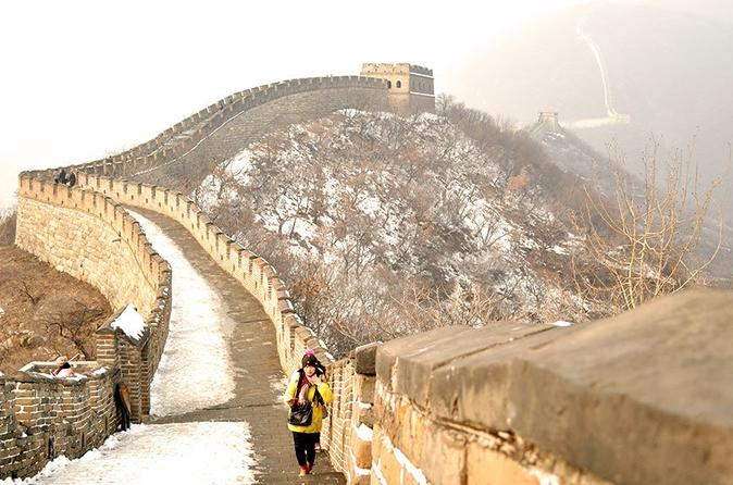 Mutianyu Great Wall & Ming Tombs Tour (Group, Professional Guide)
